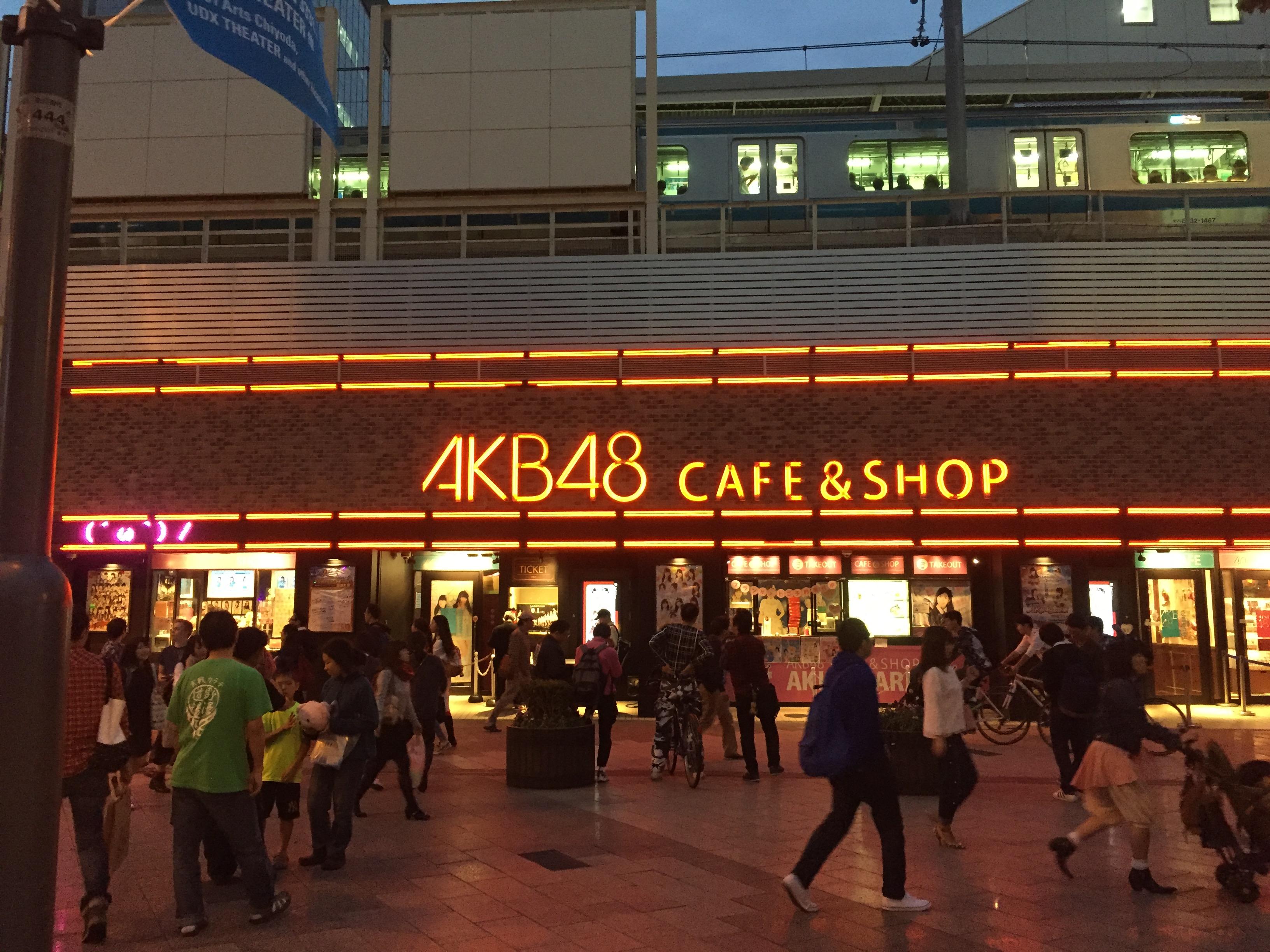 Qué ver en Akihabara - Café AKB48
