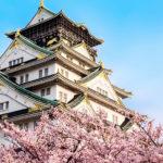 Japon GrandVoyage Mejor Gran Viaje