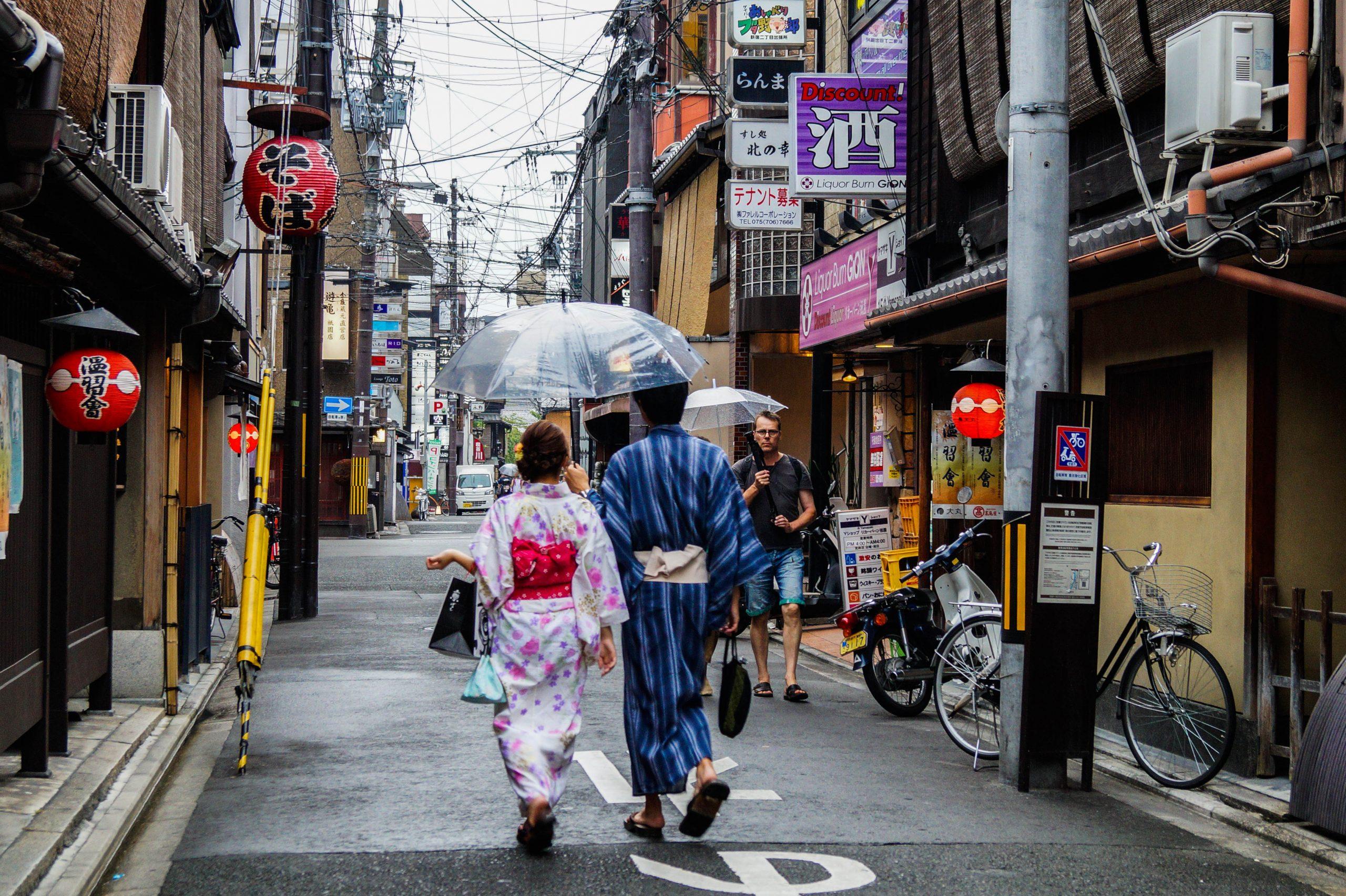 Japon-Gion-Que ver en Kioto