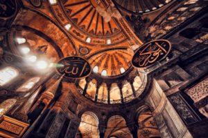 Estambul - Basílica de la Santa Sofía interior