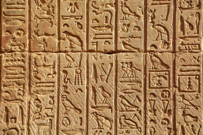 Jeroglíficos del antiguo Egipto