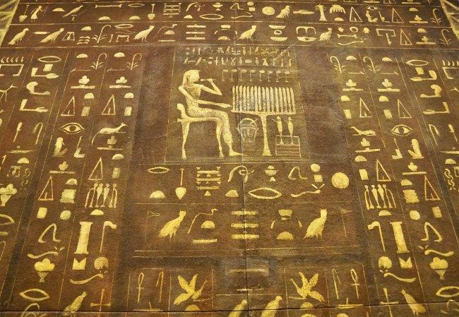 Museo de Luxor, jeroglíficos
